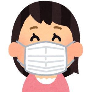 1ヶ月職場休業。快適マスク研究します!!
