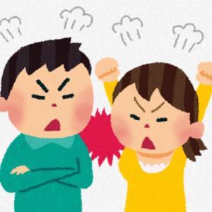 毒親育ちは結婚生活がうまくいきにくい?