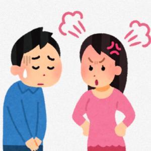 【LINEご登録者様】夫のここが許せぬo(`ω´ )o