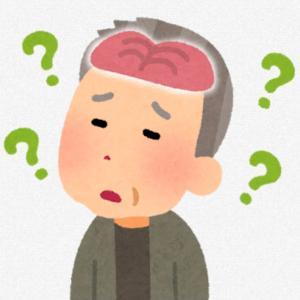 3歳児と認知症には〇〇ないものを見る余裕が大切。