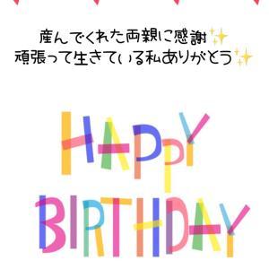 【テーマはいのち】大震災と誕生日
