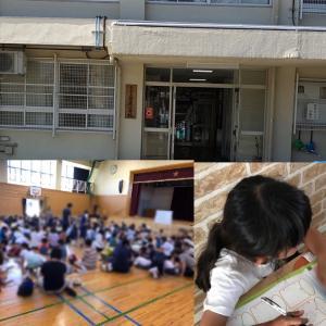 【活動報告】枚方市立菅原小学校の2年生の皆さまにアンガーマネジメントをお伝えして参りま