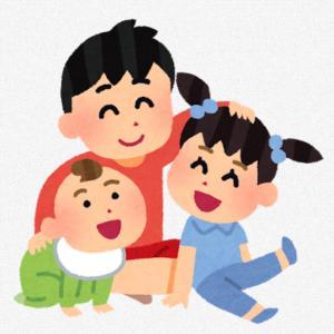 【きょうだい間差別】親やまわりは無意識にやってしまってる。