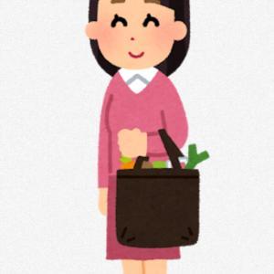 【昨日のイライラ】スーパーの店員さんの対応にイライラ!(-_-;)
