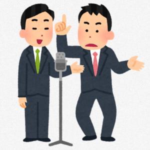 吉本の社長にもアンガーマネジメント必要ちゃう?
