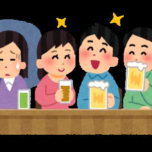 飲み会が苦手な公務員・非営利団体職員、集合!