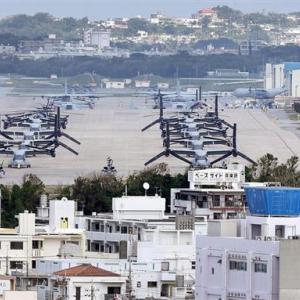 沖縄が抱える基地問題