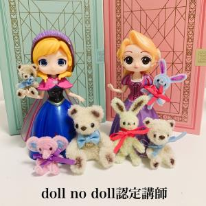 [Newレッスンご案内]doll no doll 認定講師レッスンのご案内