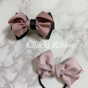 Chucla Ribbon〜チュコラリボン〜