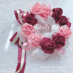 [開催レポ]リボンでバラが作れる人気のトータリーローズA