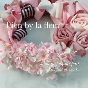[開催レポ] Lien by la fleur