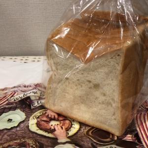 イオンモール大日 アンティークさん の ぞっこん食パン