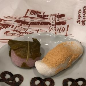 京都 桂 和菓子の中村軒