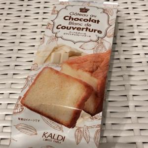 カルディ クーベルチュールホワイトチョコレートケーキ