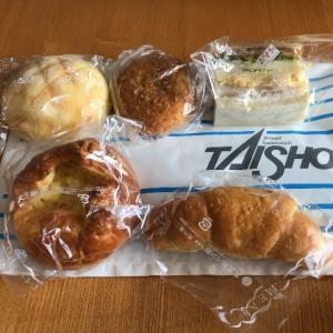 京都 西陣 大正製パン所