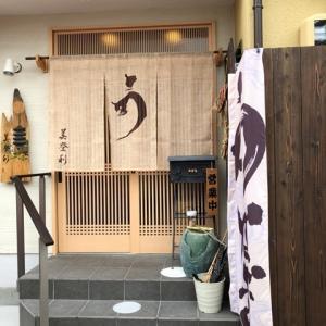 京都 東寺 うなぎ料理 美登利