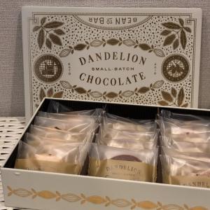 ダンデライオンチョコレート クッキーアソートメント