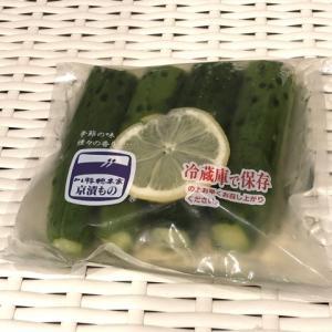 川勝総本家 さわやかレモン胡瓜