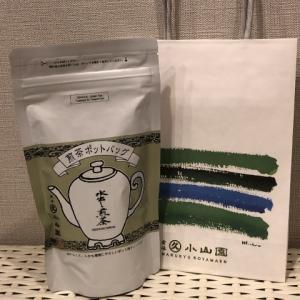 丸久小山園 水出し煎茶と抹茶ソフト