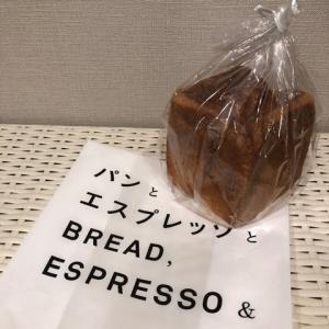 パンとエスプレッソと UTSUBO FAKUTORY