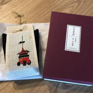 山田松香木店 香飾り 京の風物詩 京・三大祭
