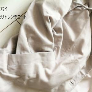タイドバイ Taidobuyレディースファッショントレンチコートゆったり