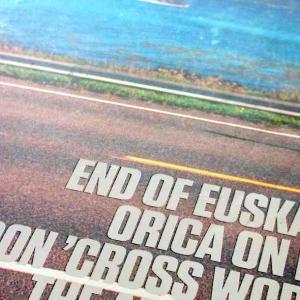 【ファン感涙】エウスカルテルがプロトンに戻ってくる
