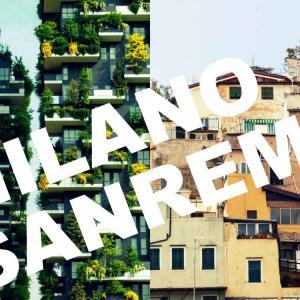 去年から激変。今年のミラノ~サンレモのコース詳細プロフィール