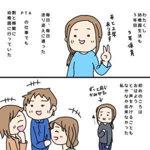 猫田母ちゃんはシャレにならん位のコミュ障だったのですよ?