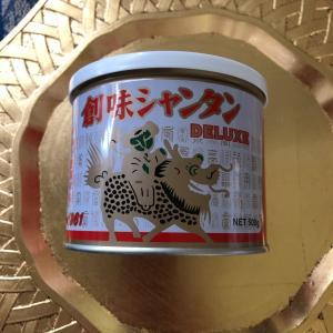 創味食品×レシピブログ モニターコラボ広告企画に参加中