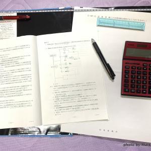 【税理士試験】一部会場(立教大学)の机が狭すぎる件
