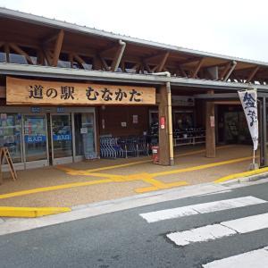 【福岡県宗像市】の日帰りの旅1