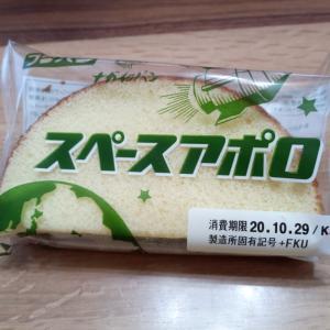 幻のパン スペースアポロ