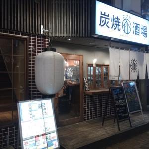 【北九州】のグルメ旅 炭焼酒場エソラ