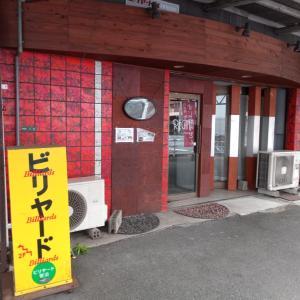 【北九州】のグルメ旅 ステーキハウスたまやうどん