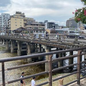 そうだ、京都に泊まろう!①