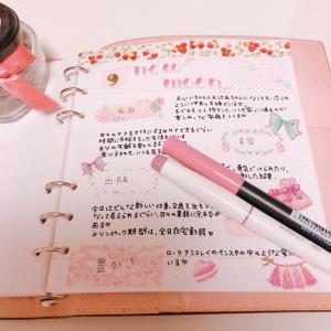♡新月のお願い♡