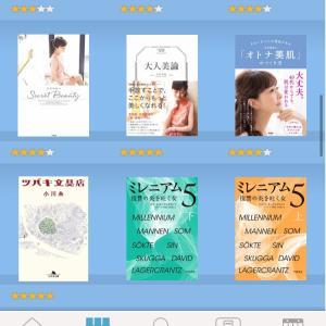 ♡読書ログアプリ比較♡