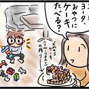 子どもはケーキが好きっていう常識は…