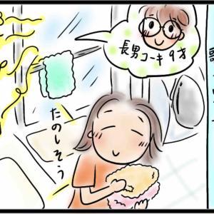 お風呂にぴったりな熱唱ソング
