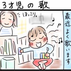 シンガーソングヨータ+おまけ