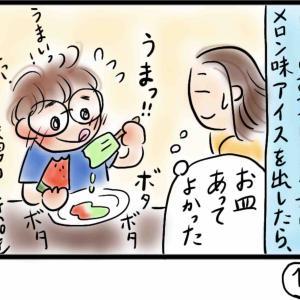 長男のほっこり食レポ