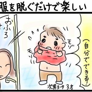 開放★ショータイム
