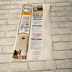 リビングの壁板をなくし、壁紙を貼る! その2貼り付け