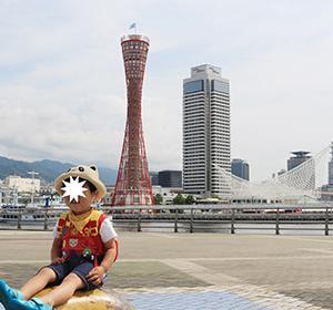 【写真】アンパンマンミュージアム