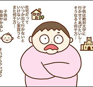 【すくパラ】職場のマタハラと離婚危機③