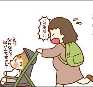 面接の話③〜いざ幼稚園へ〜