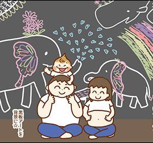 マタニティフォト③〜家族写真〜