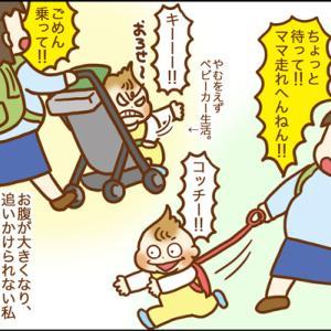 【ゼクシィbaby】妊娠中、上の子どうする!?