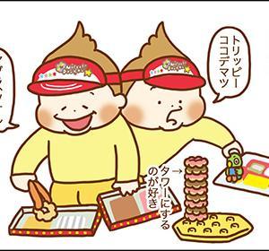 【体験記】ドーナツ屋さん
